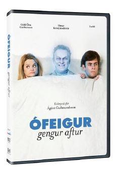 Icelandic Club Movie Night